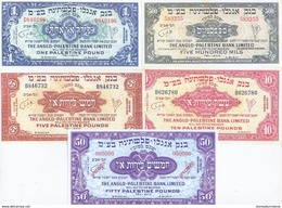 Israel 5 Note Set 1951 COPY - Israel