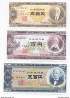Japan 6 Note Set 1950 COPY - Japan
