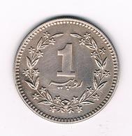 1 RUPEE 1986 PAKISTAN /4003/ - Pakistan