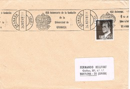 32731. Carta GRANADA 1981. 450 Aniversario Fundacion Universidad Granada - 1981-90 Lettres