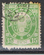 (J 222) JAPON // YVERT 56 //  1876-77   CACHET ANCIEN - Used Stamps