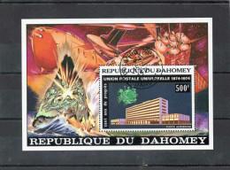 DAHOMEY : 100 Ans De L'UPU (Union Postale Universelle) : Bâtiment De L'UPU à Berne - - Bénin – Dahomey (1960-...)