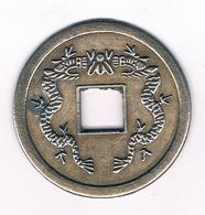 CASH  ??  CHINA /4017/ - Chine
