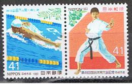 (J 248) JAPON //  MI 2176 + 2177 //  1993 - 1989-... Emperor Akihito (Heisei Era)