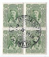 Montenegro 1910 2Kr Block Of Four Rare CTO VELIMLJE Cds - Montenegro