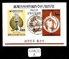 COR (S) YT BF 63 En Obl - Corea Del Sur
