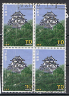 (J 260) JAPON //  YVERT 1641 X 4 //  1987 - 1926-89 Emperor Hirohito (Showa Era)