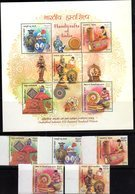 INDIA, 2018, MNH, HANDICRAFTS OF INDIA, PORCELAIN, EMBROIDERY, MUSICAL INSTRUMENTS, RELIGUIOUS FIGURES, 5v+SHEETLET - Autres