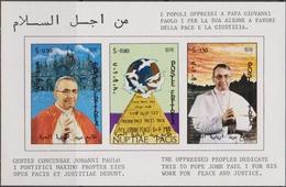 Eritrea - 1978 Papa Pope Giovanni Paolo I Sheet Imp. MNH - Eritrea