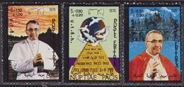 Eritrea - 1978 Papa Pope Giovanni Paolo I Set MNH - Eritrea