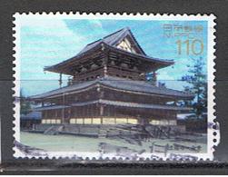 (J 281) JAPON //  SG 2348 // 1989 - 1926-89 Emperor Hirohito (Showa Era)