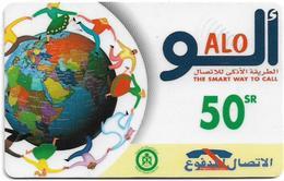 Saudi Arabia - Vodatel - Around Earth (Alo) - 50SR, Prepaid Hard Plastic Card, Used - Saoedi-Arabië