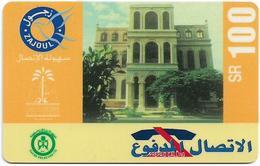 Saudi Arabia - Zajoul - Building - 100SR, Prepaid Hard Plastic Card, Used - Saudi Arabia