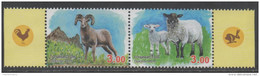 TAJIKISTAN ,2015,MNH, YEAR OF THE RAM, SHEEP, RAMS, 2v - Chinese New Year