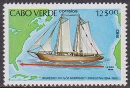 Capo Verde 1982 Nave Ship Set MNH - Cape Verde