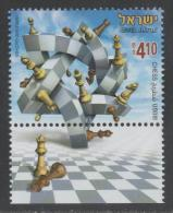 ISRAEL, 2015, MNH, CHESS,1v WITH TAB - Chess