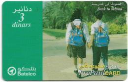 Bahrain - Batelco - Back To School, 3BD Prepaid Card, Used - Bahrain