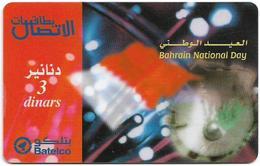 Bahrain - Batelco - Bahrain National Day, 3BD Prepaid Card, Used - Bahrain