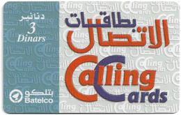 Bahrain - Batelco - Calling Cards (Light Blue), 3BD Prepaid Card, Used - Bahrain