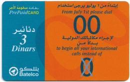 Bahrain - Batelco - From July 1st Dial 00, 3BD Prepaid Card, Used - Bahrain