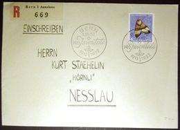 "Schweiz Suisse Pro Juventute 1952: Zu 147 Mi 579 Yv 530 R-FDC  ""Lasiocampa Quercus"" (SBK CHF 22.00++) > Nesslau - Papillons"