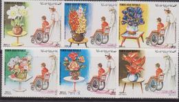 Yemen 1981 - Health /nurse / Handicp / Flowers Set MNH - Yemen