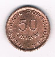 50 CENTAVOS 1952 GUINEA-BISSAU /4030/ - Guinea-Bissau