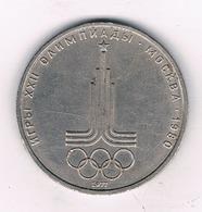 1 ROUBEL   1977  CCCP  RUSLAND /4031/ - Russie