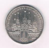 1 ROUBEL   1978  CCCP  RUSLAND /4032/ - Russie