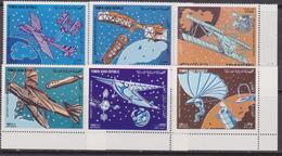 Yemen 1982 - Spazio Space Aviation Airmail Satellite Planes Set MNH - Yemen