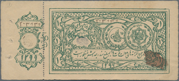 Afghanistan: 1 Rupee ND(1920), P.1 With Counterfoil, Larger Stain And Some Minor Creases. Condition: - Afghanistan