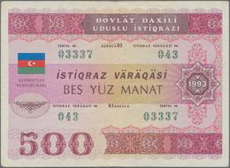 Azerbaijan / Aserbaidschan: 500 Manat 1993 State Loan Bonds, P.13B, Lightly Toned Paper, Vertically - Azerbaïjan