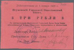 Belarus: City Of Igumen / Cherven 3 Rubles 1918 (valid Til 1920) P.NL (R 19866) Red Paper. Condition - Belarus