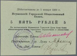 Belarus: City Of Igumen / Cherven 5 Rubles 1918 (valid Til 1920) P.NL (R 19867) Green Paper. Conditi - Belarus