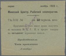 Belarus: City Of Minsk 50 Kopeks 1923 SPECIMEN. P.NL (R 19920). Condition UNC. - Belarus