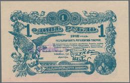 Belarus: City Of Mogilev - Mahiljou, 1 Ruble 1918, Black Number, P.NL (R 19948). Condition UNC. - Belarus