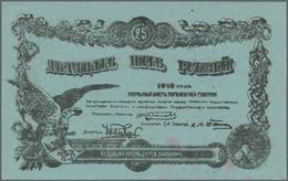 Belarus: City Of Mogilev - Mahiljou, 25 Rubles 1918, Black Number, P.NL (R 19952). Condition UNC. - Belarus