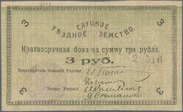 Belarus: City Of Slutsk - Sluzk, 3 Rubles 1918, Vertical Fold, P.NL (R 19998). Back Inverted. Condit - Belarus