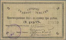 Belarus: City Of Slutsk - Sluzk, 3 Rubles 1918, Light Vertical Fold, P.NL (R 19998). Back Inverted. - Belarus