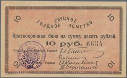 Belarus: City Of Slutsk - Sluzk, 10 Rubles 1918, P.NL (R 20000). Tiny Tear At Left Corner, Otherwise - Belarus