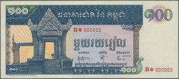 Cambodia / Kambodscha: 100 Riels ND(1963-72) SPECIMEN, P.12as, Almost Perfect With A Few Tiny Crease - Cambodia