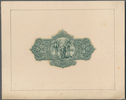 Ceylon: Vignette Proof Print On Cardboard For The Government Of Ceylon For The Back Side Of A 5 Rupe - Sri Lanka