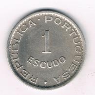 1 ESCUDO 1951 MOZAMBIQUE /4036/ - Mozambique