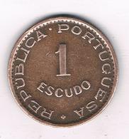 1 ESCUDO 1953 MOZAMBIQUE /4037/ - Mozambique