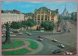 Moscow - Dzerzhinsky Square - Nv - Russia