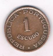 1 ESCUDO 1957 MOZAMBIQUE /4038/ - Mozambique