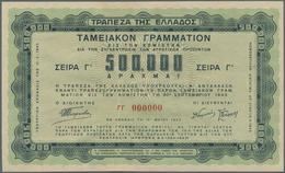 Greece / Griechenland: 500.000 Drachmai 1943 Specimen P. 144s With Zero Serial Numbers, Crisp Paper, - Griekenland