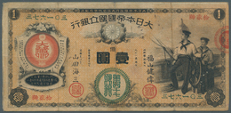 """Japan: 1 Yen ND (1877) P. 20. This Early Issue From The """"Great Imperial Japanese National Bank"""" Is U - Japan"""