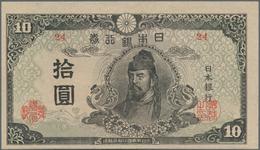 Japan: 10 Yen 1945 With Block #24, P.77a In AUNC/UNC Condition. - Japan