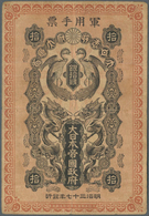 Japan: 10 Sen 1904 P. M1b, Used With Horizontal And Vertical Folds, A Small Paper Thinning At Upper - Japan